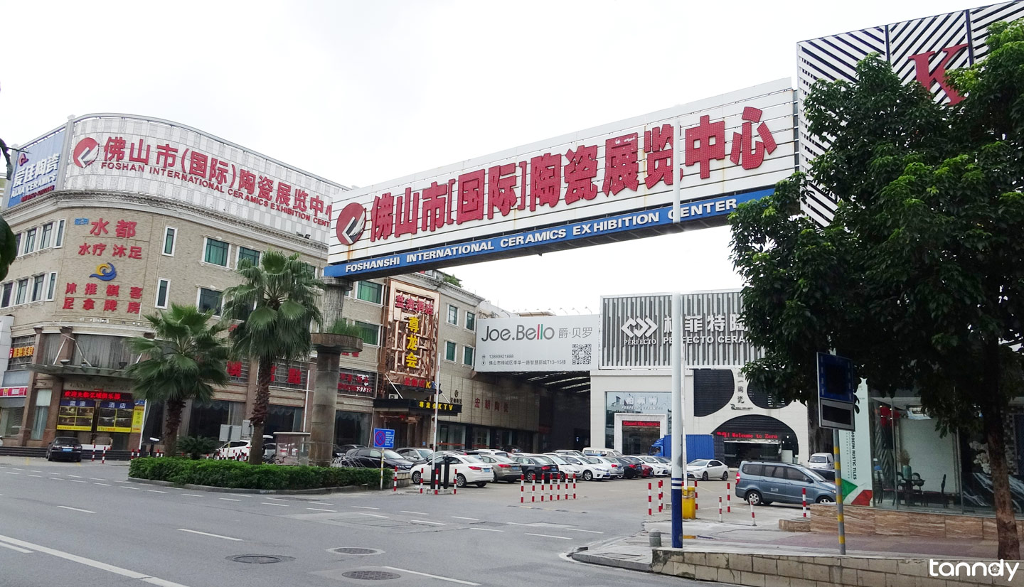 Foshan International Ceramics Exhibition Center