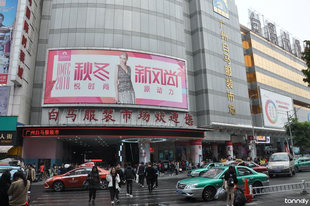 Guangzhou-Baima-clothes-market