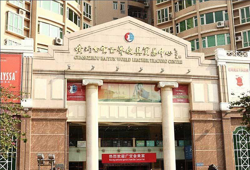 Guangzhou Baiyun World Leather Trade Center