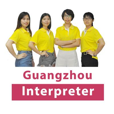 Guangzhou-Interpreter