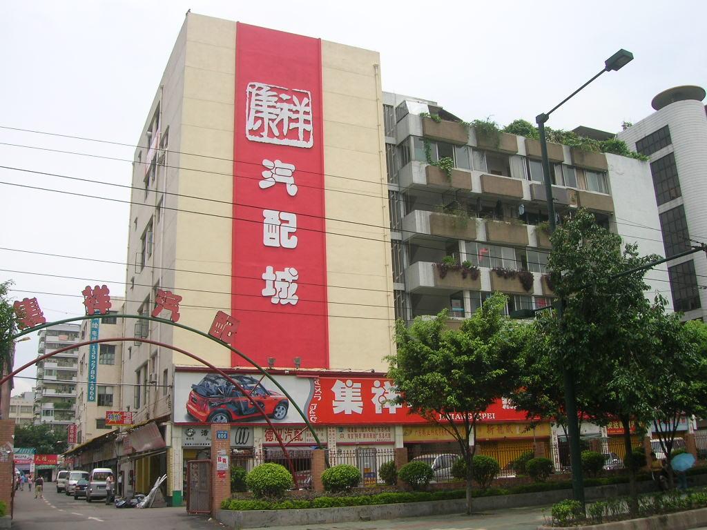 Guangzhou Jixiang Auto Parts market