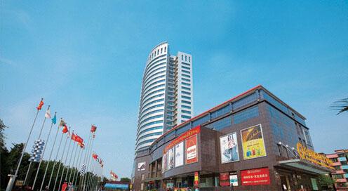 Guangzhou Sanyuanli Baizhuang International Leather Center