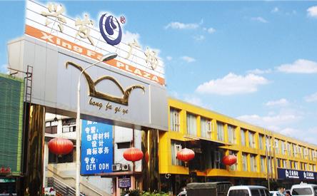Guangzhou Xingfa Plaza