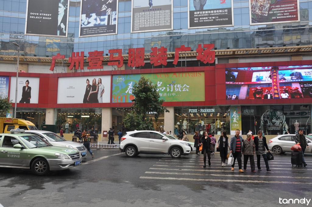 Guangzhou-Yima-clothes-market