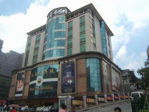 Guangzhou Yisen Leather City