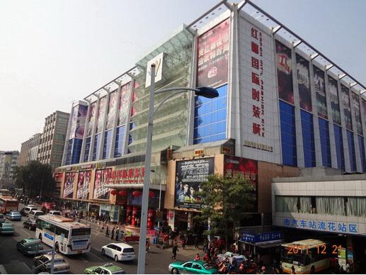Hongmian clothes market