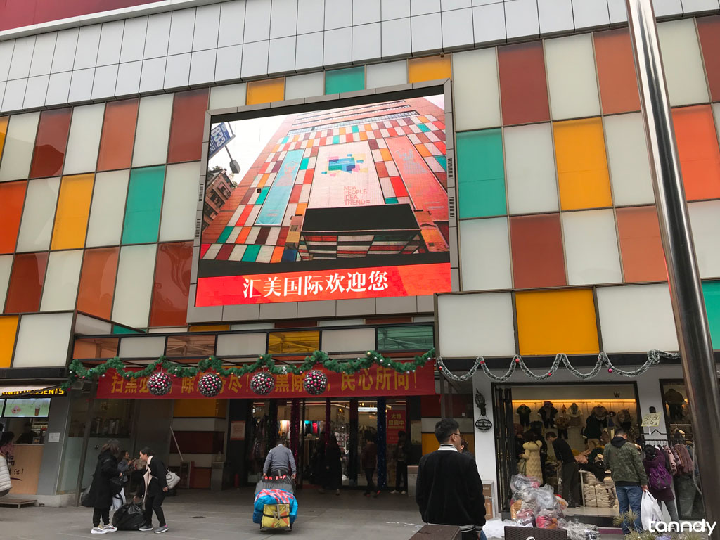 Huimei-Clothes-market