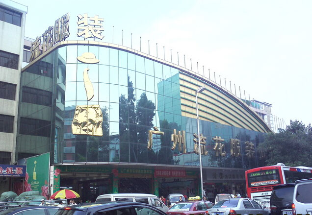 Liuhua clothes market