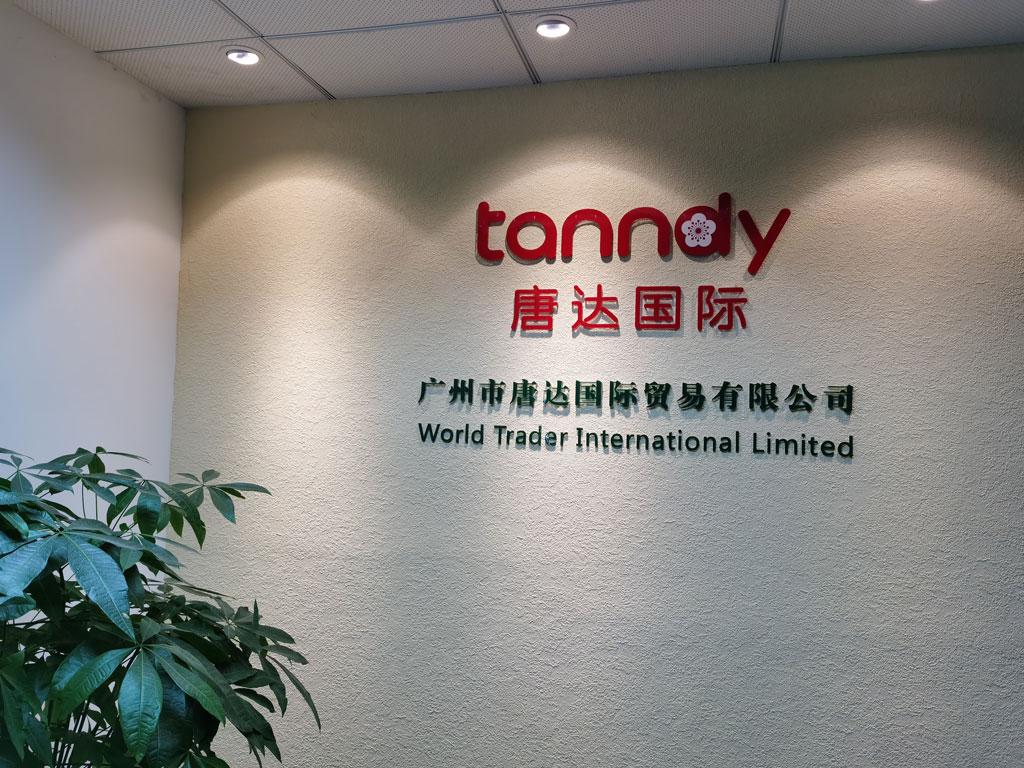 Tanndy-Ltd-Office