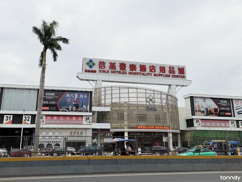 Xinji Hotelex Hospitality Supplies Center
