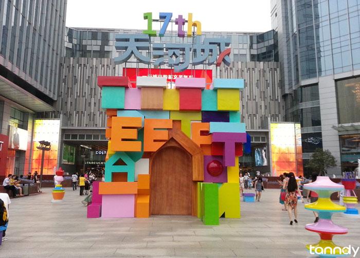 guangzhou-teemall