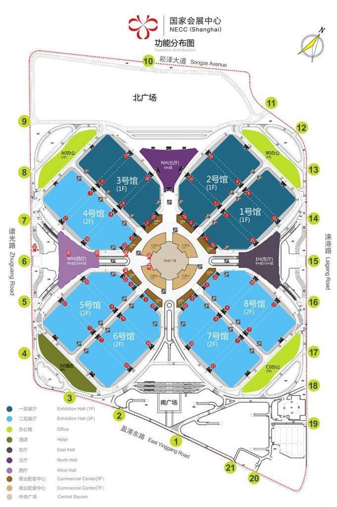 The 40th China International Furniture Fair Shanghai
