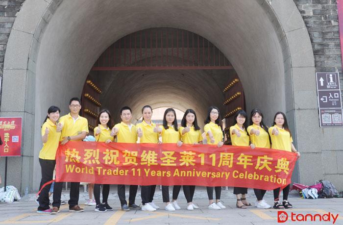 Tannd-11-years-anniversary-celebration