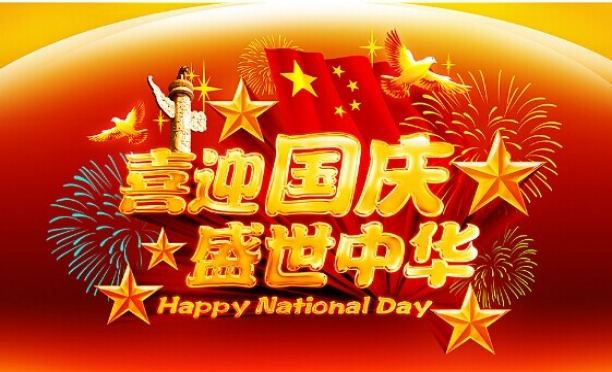 china-national-day