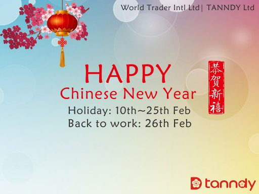 2018-Chinese-New-Year-Holiday-notice-Tanndy