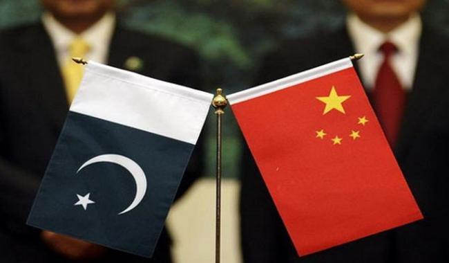 Pakistan-China,exchange data from April 30-2