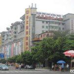 Changjiang-Garmet-Accessories-Plaza
