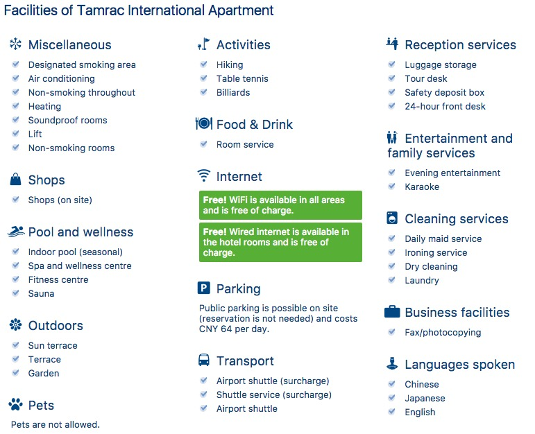 Facilities of Tamrac International Apartment