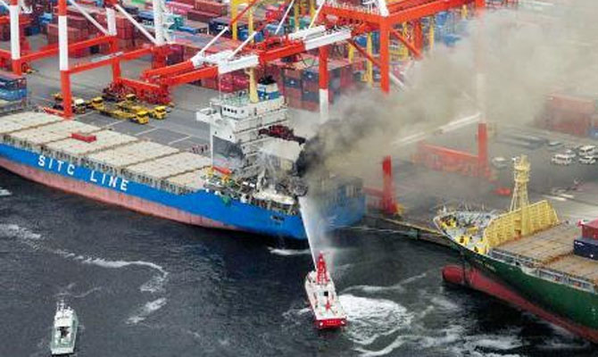 sitcosaka ship on fire