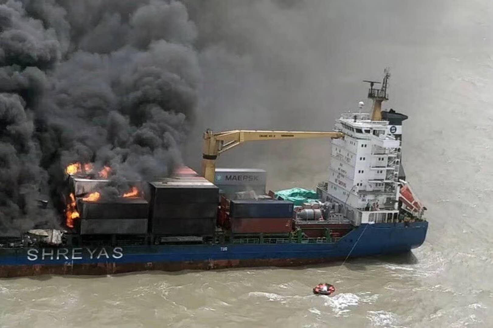 Cargo ship catches fire