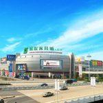 Foshan-furniture-market-Sunlink