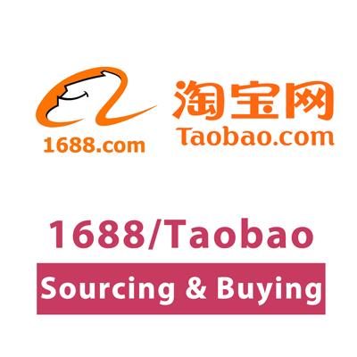 1688-sourcing-buying