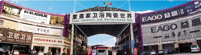 Casa Ceramics and Sanitary wares Mall