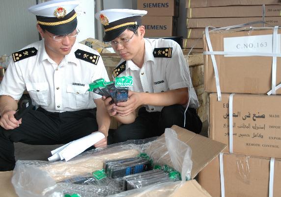 China-customs