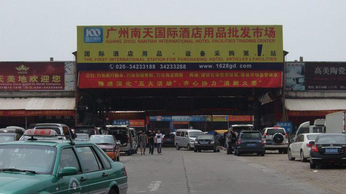 GUANGZHOU-NANTIAN-INTERNATIONAL-HOTEL-FACILITIES-TRADING-CENTER