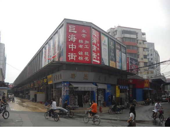 Guangzhou Changjiang Cloth Trading Center