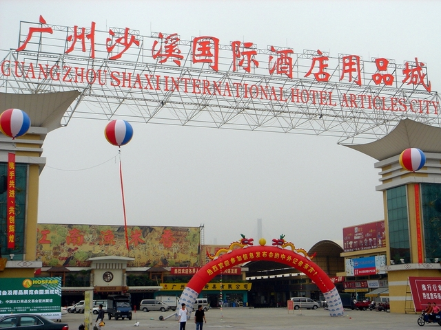 Xinji shaxi hotel supplies market