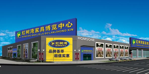 HongShuWan Furniture market