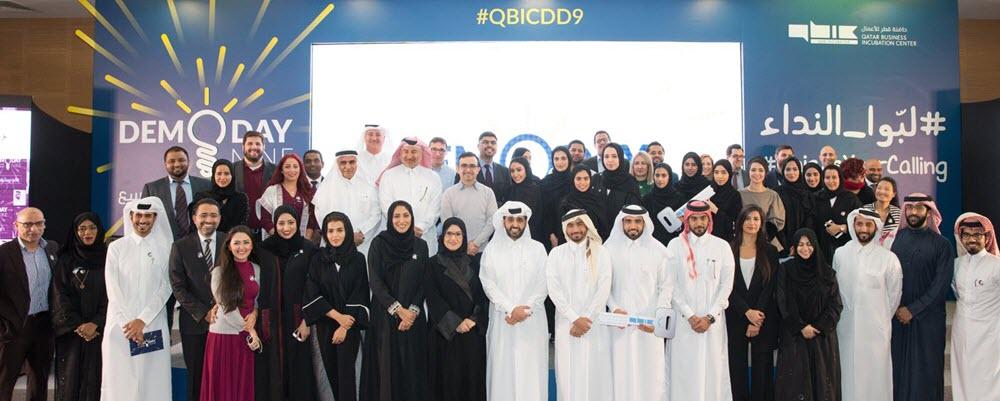 Qatari entrepreneurs