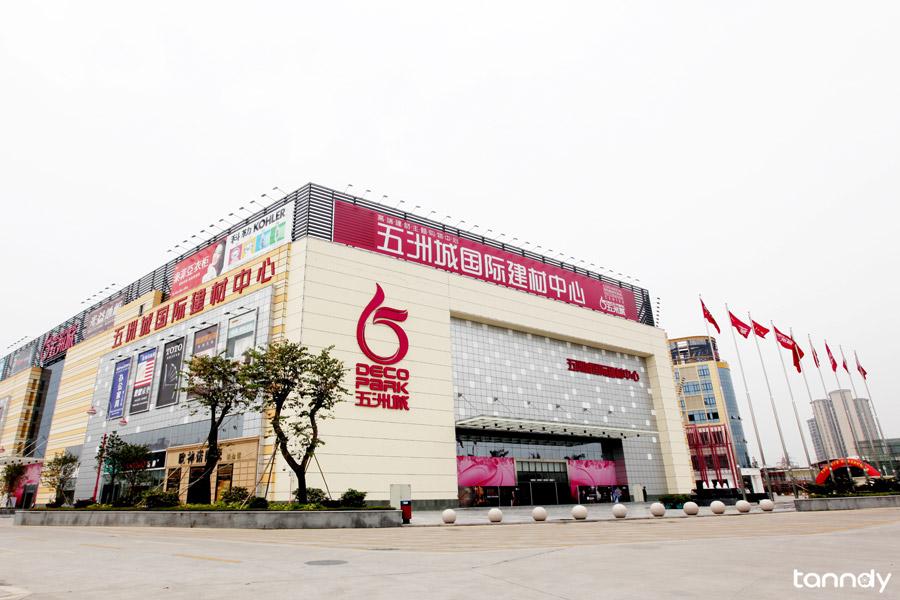 Wuzhou-City-Deco-Park