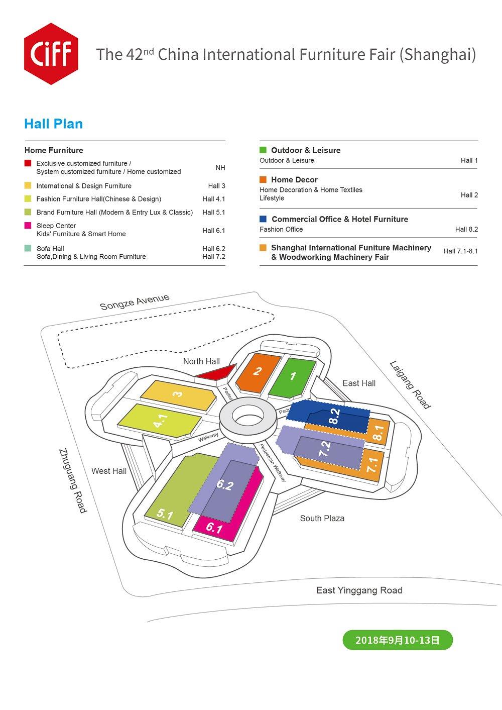 42nd ciff shanghai fair layout