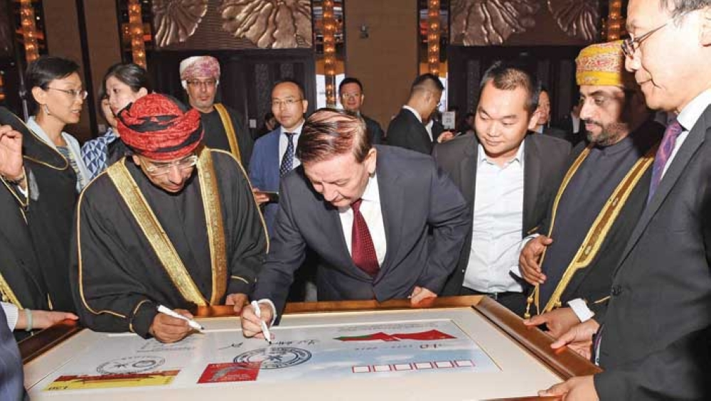 Oman, China celebrate 40 years of diplomatic ties