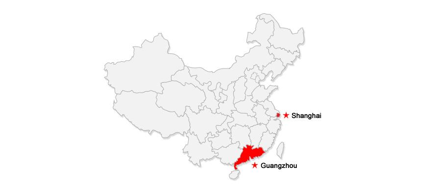 ciff-shanghai-guangzhou