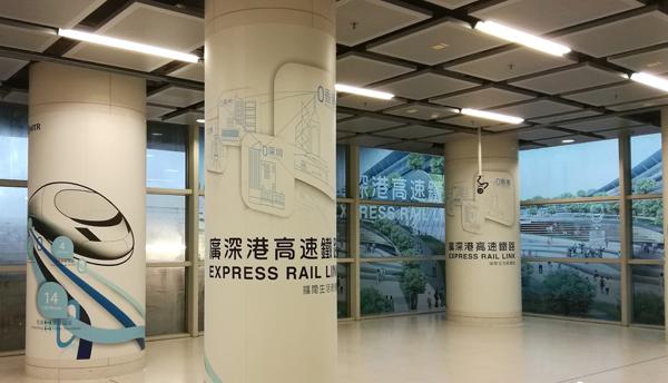 high-speed train station
