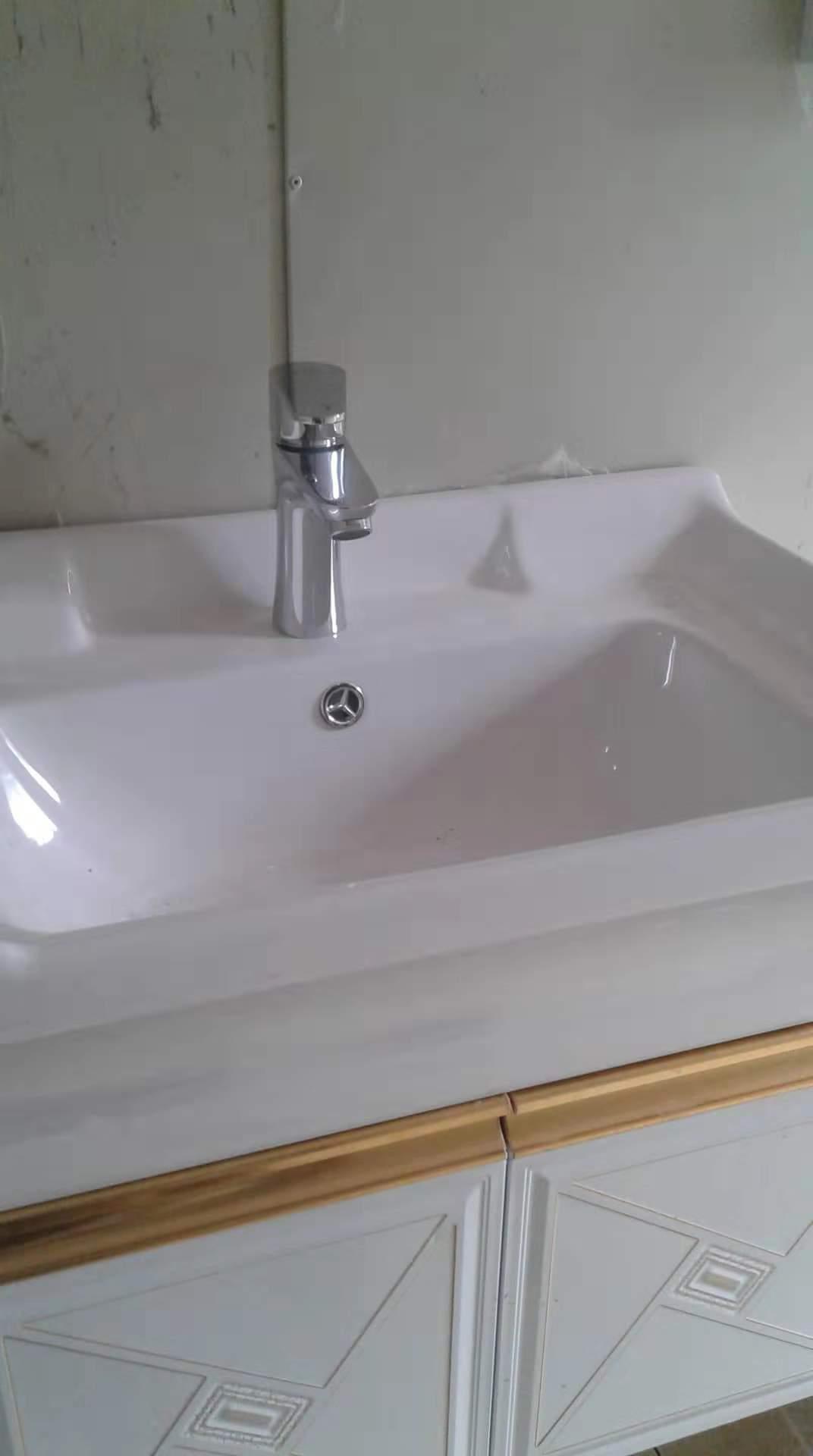 The wash basin
