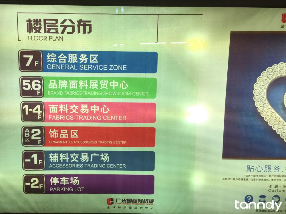 floor plan of zhongda-fabric-wholesale-market