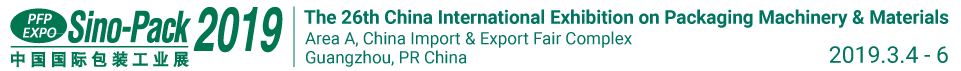 Sino-Pack 2019 - 26th China International Exhibition on Packaging Machinery & Materials