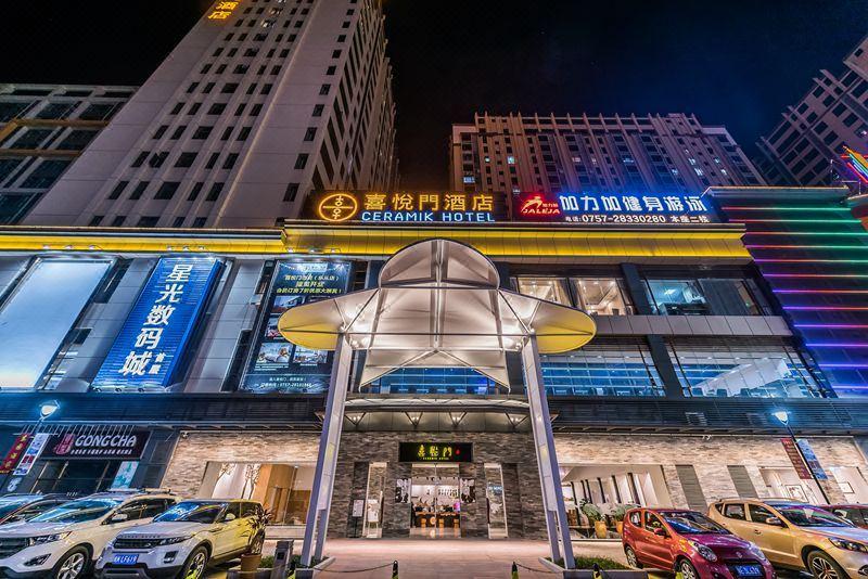Ceramik Hotel (Foshan Lecong Furniture City)