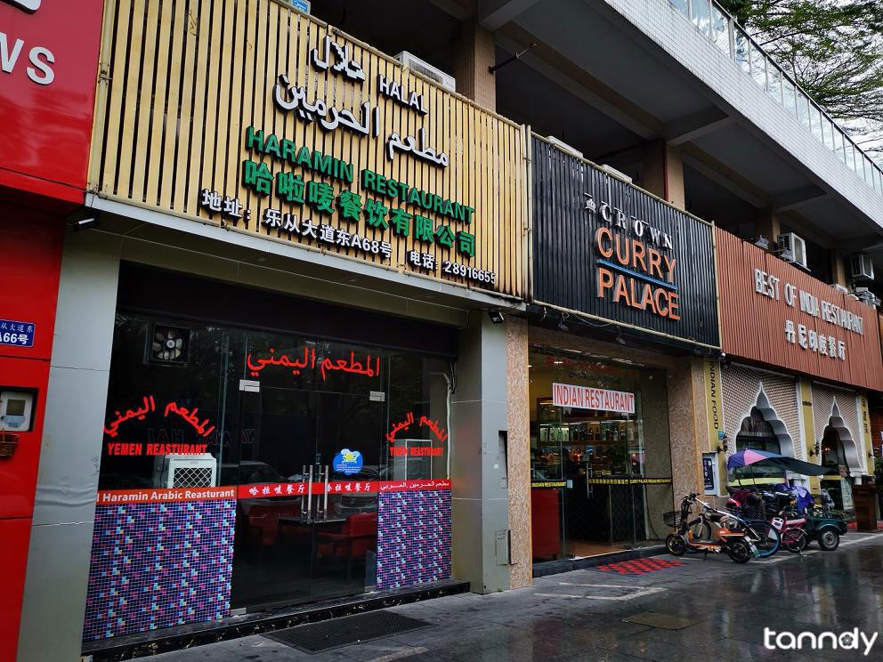Foshan-Muslim-Street
