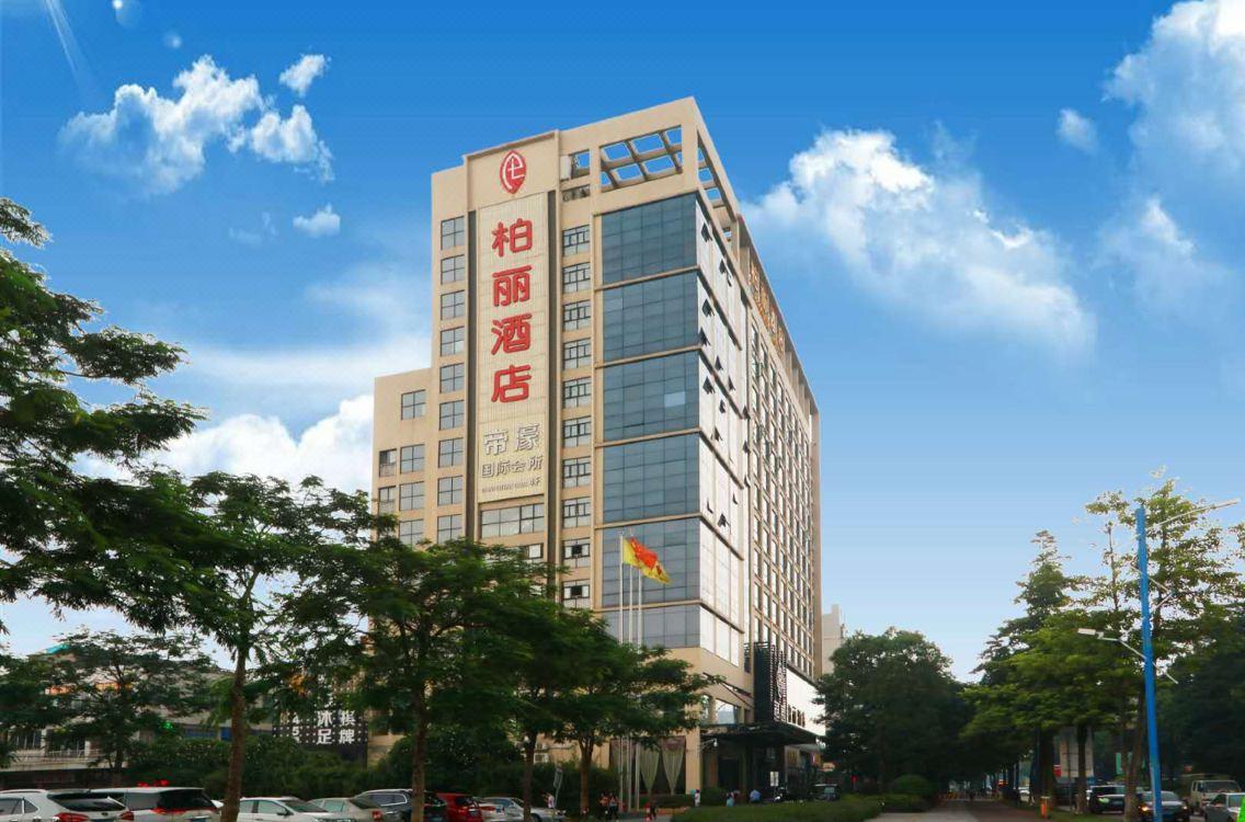 Park Lane Hotel (Foshan Shunde Lecong)