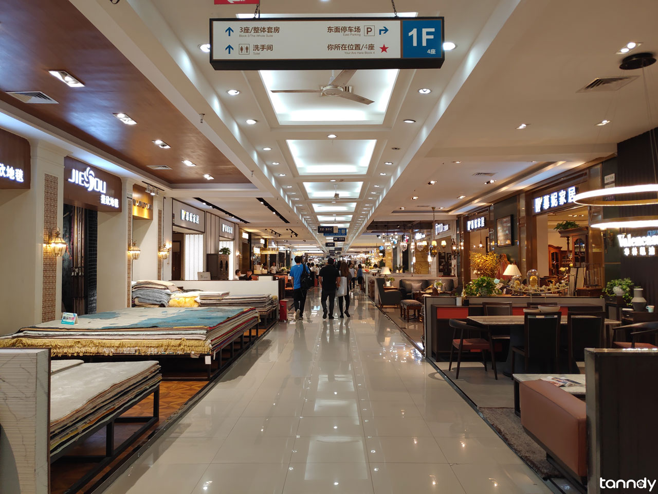 Sunlink Furniture City North Section