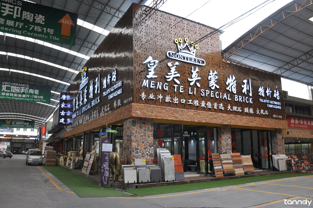 Building-materials-market-in-Foshan-China