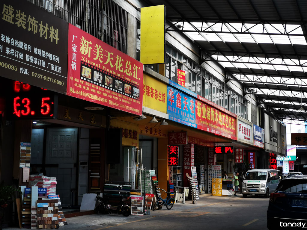 Ceiling materials suppliers in Huayi market