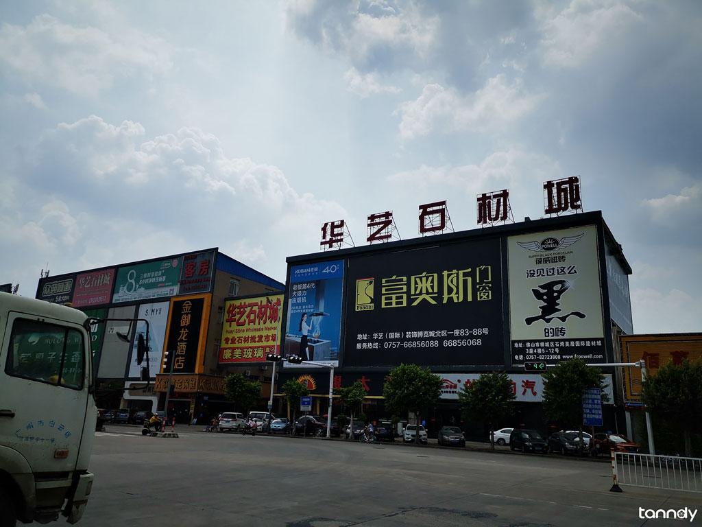 Huayi Stone wholesale market
