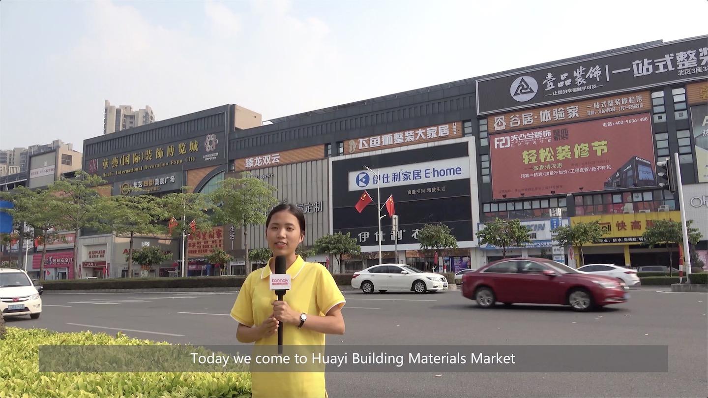 Visit Huayi Building Materials Market