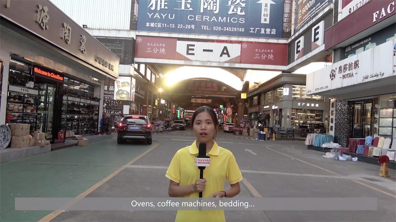 Visit biggest hotel supplies market in guangzhou